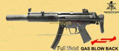 MP5 SD Gas BlowBack Rifle by VFC/Umarex